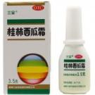 三金桂林西瓜霜